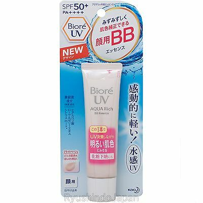 2017 JAPAN MODEL Kao BIORE UV Aqua Rich BB Essence Sunscreen SPF50+ PA++++ 33g