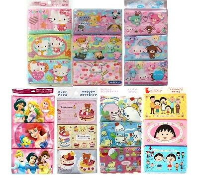 Japanese Kawaii Anime character Mini Pocket Tissue 6 Pack Girls Version School !