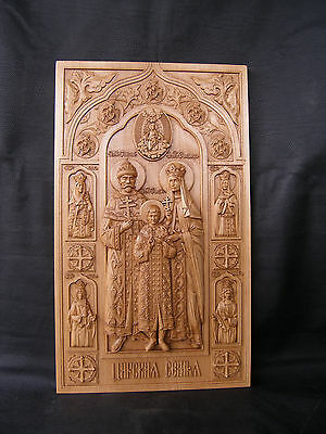 "20"" Royal Family of Nicholas II Icon 3D Orthodox Wood Carved Russian"