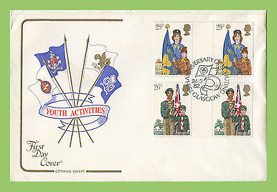 G.B. 1982 Youth set on Cotswold First Day Cover, Glasgow