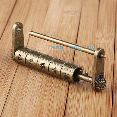 Chinese password Vintage Antique old style Brass Carved Word padlock lock/key
