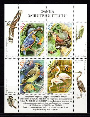 Bulgaria 2007 Protected Birds Sheetlet 4 MNH