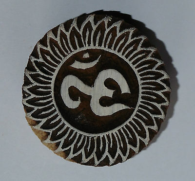Om Aum Ohm Round Shaped 5cm Indian Hand Carved Wooden Printing Block