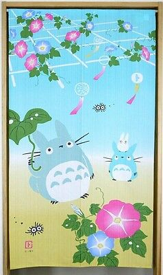 Studio Ghibli My Neighbor Totoro 2016 Summer Noren Japanese Curtain Japan Made