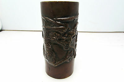 Old Vintage Chinese Heavy Solid Bronze Brush Pot_Dragon_Signed_Make Offer