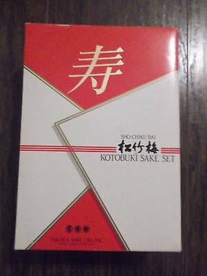 Kotobuki Sake Set 1987 Japan White Ceramic Pitcher Cups Original Box