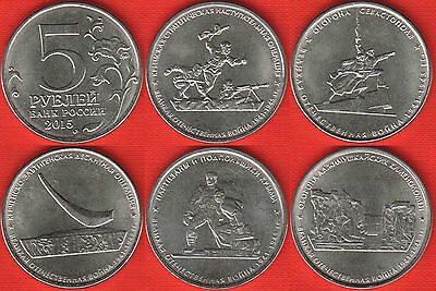 "Russia set of 5 coins: 5 roubles 2015 ""Feats in the Crimean Peninsula"" UNC"