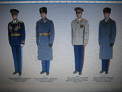 USSR Ministry of Defence UNIFORM REGULATIONS 1973