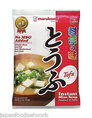 3 bag x Marukome Instant Miso Soup Tofu Authentic 150 years Japanese Miso