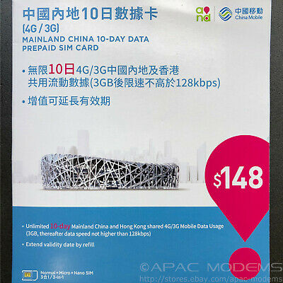 China Mobile 4G TDD-LTE 10-day 1.5GB Data Prepaid SIM Card for use in China & HK