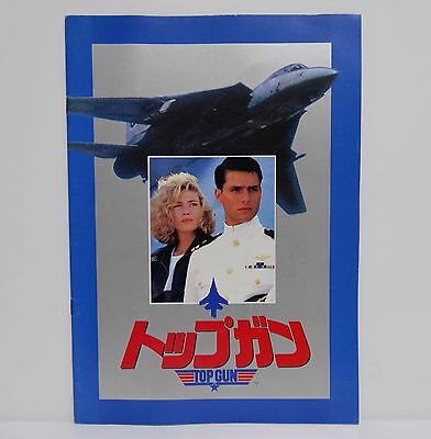 Top Gun Tom Cruise Japanese Movie pamphlet from Japan Book