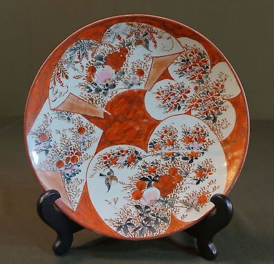 Very Fine Japanese Meiji Period Polychrome Kutani Sparrows Flowers Plate Signed