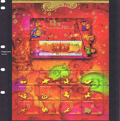 2007 - Australia - Christmas Island - Zodiac Year of the Pig sheetlet - MNH