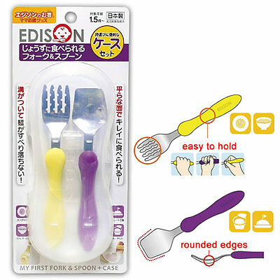 Edison Baby Fork & Spoon training set+case.Purple & Yellow. Made in Japan