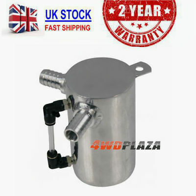 """0.5L POLISHED 19mm 3/4"""" BARB ALUMINIUM OIL CATCH CAN BREATHER TANK RESERVOIR"""