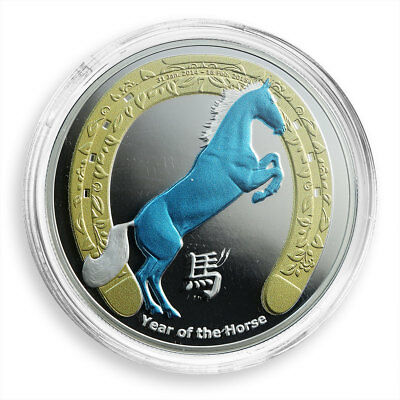Niue 2 dollars Year of the Horse horseshoe Lunar silver coloured proof coin 2014