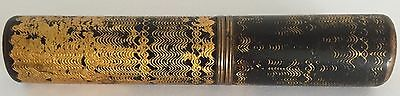 Antik Osmanische Schriftrollenbehälter Antique Ottoman scroll cases islamic Art