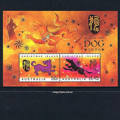 2006 - Australia - Christmas Island - Year of the Dog minisheet - MNH