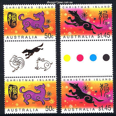 2006 - Australia - Christmas Island - Year of the Dog - Gutter pair set - MNH