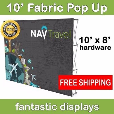 10ft Tension Fabric Pop Up Graphic Display Hardware - Collapsible Backdrop