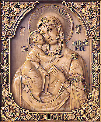 """20"""" Fedorovskay Mother of God Orthodox Wooden Carved Icon Large. Christian Gift."""
