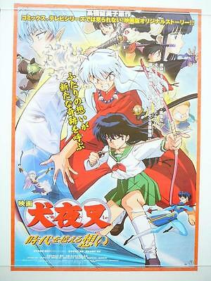 Inuyasha - Affections Touching Across Time - B2 size Japanese Movie Poster