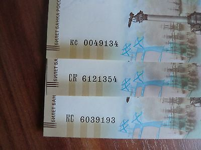 3 banknotes.100 Russian rubles in 2015. All series - КС , СК , кс !!!!!