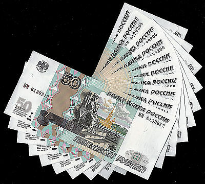 *  Russia 50 Rubles 1997 ! UNC ! 1ps. !  ! P.269c