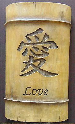 Japanese writing Love Bamboo plaque resin wall hanging decorative