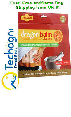 Dragon Balm Chinese Herbal Natural Remedy Heat Patches Pain Relief Plasters 6