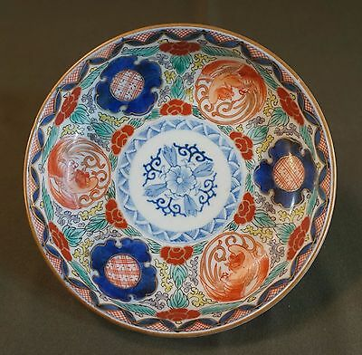 Very Fine Chinese Export Ming Dynasty Polychrome Imari Deep Dish Bowl Marked