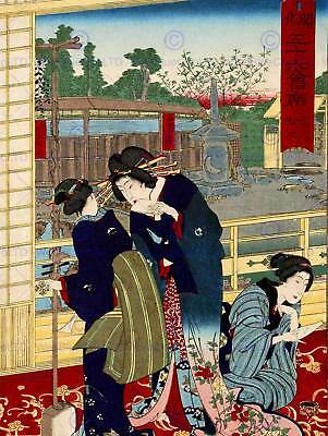 CULTURAL JAPAN ABSTRACT Kunichika TRADITION POSTER ART PRINT HOME PICTURE BB697B