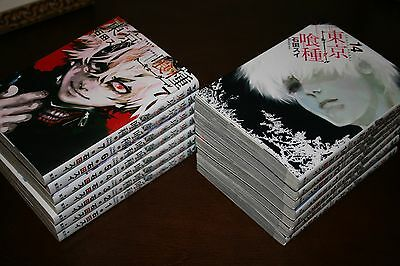 Tokyo Ghoul comics manga all 14  volumes complete set 1-14 Young Jump Comics New