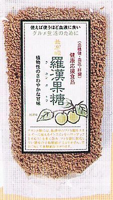 Natural No-Calorie sweetener Luo Han Guo Monk Fruit Sugar 150g5.3OZ