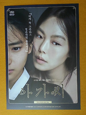 The Handmaiden CANNES 2016 Korean Movie Posters Flyers Ver.2 of 3 (A4 Size)