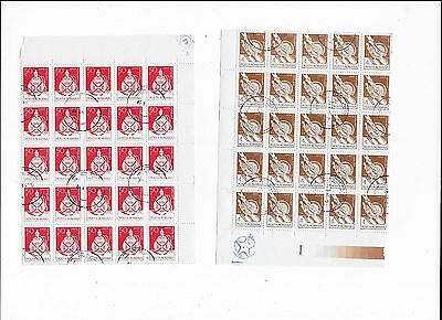 Nice Collection of 6 Part sheets of Romania CTO Stamps (lot 18)