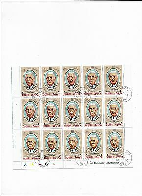 Part Sheet of Dubai 5 Riyals CTO Stamps of Charles De Gaulle MNH (lot 2)