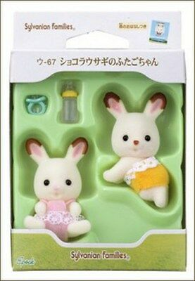 NEW SYLVANIAN FAMILIES 4468 Chocolate Rabbit Twins Acces set of 2 Babies 4cm