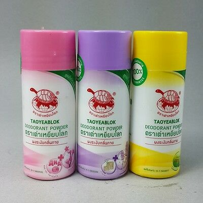 3 x TAOYEABLOK DEODORANT POWDER HERBAL NATURAL WHITENING FOOT ARMPIT UNDERARM