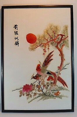 Framed Embroidered Picture - Oriental Chinese Birds