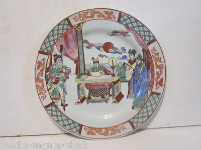 Vintage Hand Painted Chinese Porcelain Decorative Plate Emperor And His Court