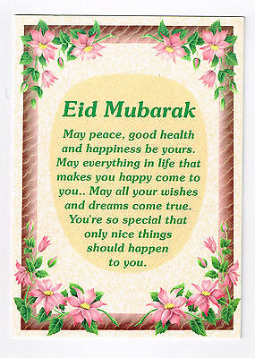 EID MUBARAK Congratulations Card Islamic/Muslim Gift for Friends & Family