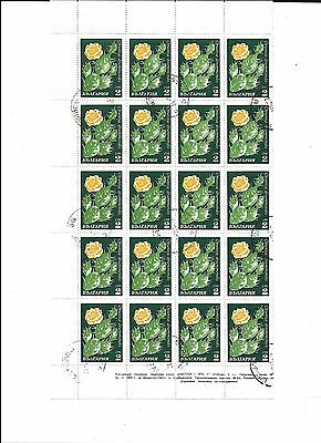 Part Sheet Pre cancelled 1970 2cm stamps from Bulgaria MNH (lot 5)