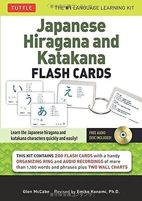 Learning Japanese Hiragana & Katakana Flash Cards Kit - 4805311673
