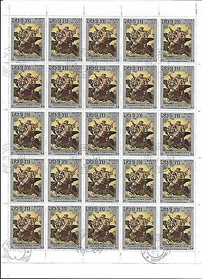 Sheet of 25 x 4k Stamps from Lao dated 1983 pre cancelld (lot 2)