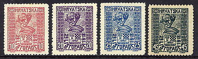 YUGOSLAVIA 1918 (Croatia) Declaration of Independence set LHM/*