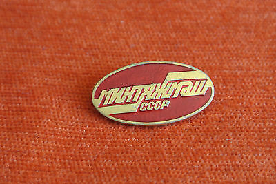 15078 Pin's Badge Epinglette Cccp  Russe Urss Russie - Very Old