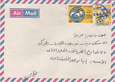 Yemen Arab Republic 1991 Cover Mekbena Scarce Cds.