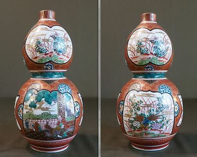 Beautiful Large Japanese Meiji Period 1860's Pictorial Kutani Shoza Double Gourd