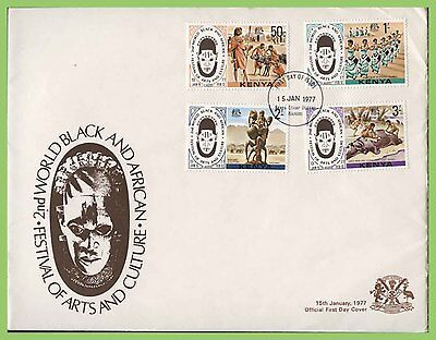 Kenya 1977 Black & African Arts & Culture set on First Day Cover